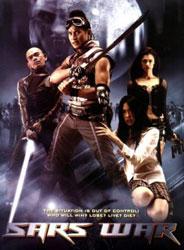 Sars Wars: Bangkok Zombie Crisis Poster 2