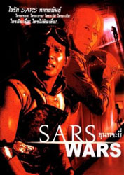 Sars Wars: Bangkok Zombie Crisis Poster 7