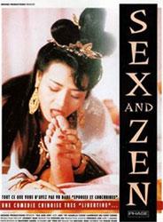 Sex And Zen Poster 2
