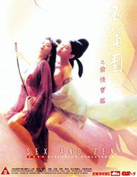 Sex And Zen Poster 3