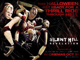 Silent Hill: Revelation 3D Poster 13