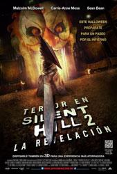 Silent Hill: Revelation 3D Poster 4