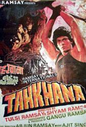Tahkhana Poster