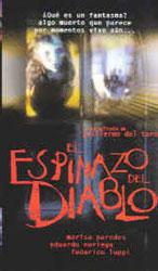 The Devil's Backbone Poster 4