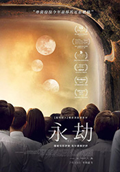 The Endless Poster 2