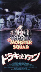 The Monster Squad Poster 6