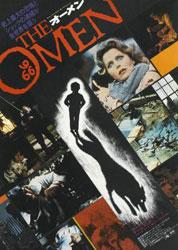 The Omen Poster 5