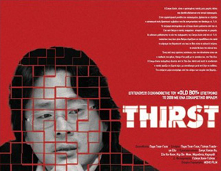 Thirst Poster 6