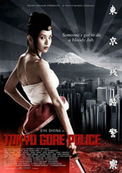 Tokyo Gore Police Poster 1
