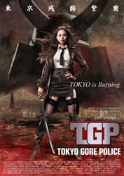 Tokyo Gore Police Poster 3