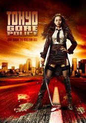 Tokyo Gore Police Poster 4