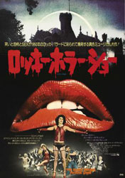 The Rocky Horror Picture Show Poster 6