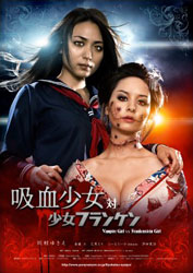 Vampire Girl vs. Frankenstein Girl Poster 1