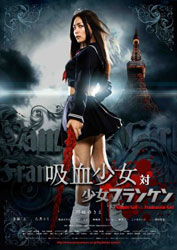 Vampire Girl vs. Frankenstein Girl Poster 3