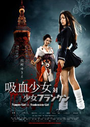 Vampire Girl vs. Frankenstein Girl Poster 4