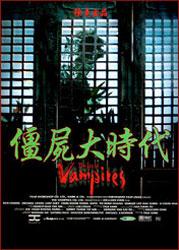 Tsui Hark's Vampire Hunters Poster 2