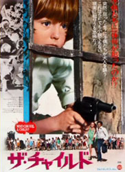 Who Can Kill A Child? Poster 10