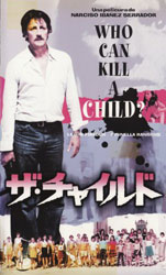 Who Can Kill A Child? Poster 3