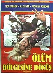 Zombi 2 Poster 5