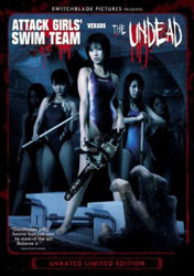 Attack Girls' Swim Team Versus The Undead Video Cover 1