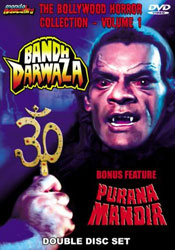 Bandh Darwaza Video Cover