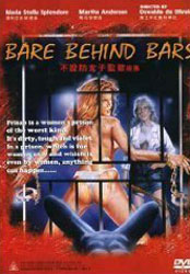 Bare Behind Bars Video Cover 2