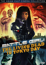 Battle Girl Video Cover