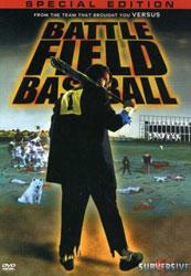 Battlefield Baseball Video Cover