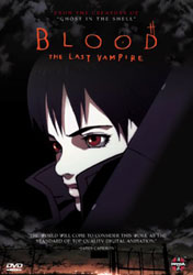 Blood: The Last Vampire Video Cover 1