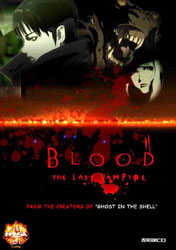 Blood: The Last Vampire Video Cover 3