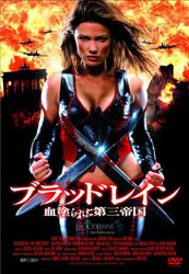 BloodRayne: The Third Reich Video Cover 1