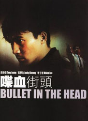 Bullet in the Head Video Cover 8