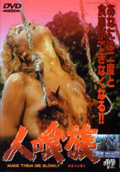 Cannibal Ferox Video Cover 5