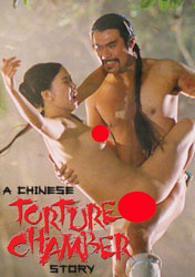 Chinese Torture Chamber Story Video Cover 4
