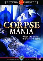 Corpse Mania Video Cover