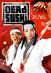 Dead Sushi Video Cover 1