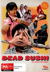 Dead Sushi Video Cover 3
