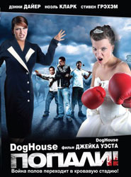 Doghouse Video Cover 2