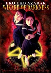 Eko Eko Azarak: Wizard of Darkness Video Cover