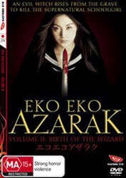 Eko Eko Azarak II: Birth Of The Wizard Video Cover 2