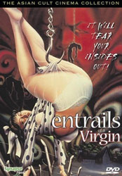 Entrails of a Virgin Video Cover 1