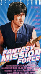 Fantasy Mission Force Video Cover 15