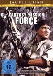 Fantasy Mission Force Video Cover 18