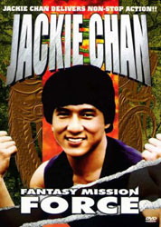 Fantasy Mission Force Video Cover 2