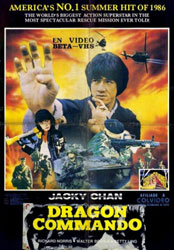 Fantasy Mission Force Video Cover 20