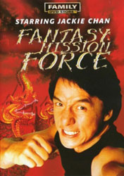 Fantasy Mission Force Video Cover 22