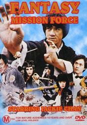 Fantasy Mission Force Video Cover 26