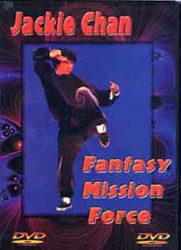 Fantasy Mission Force Video Cover 7