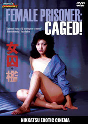 Female Prisoner: Caged! Video Cover 1