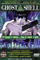 Ghost In The Shell Video Cover